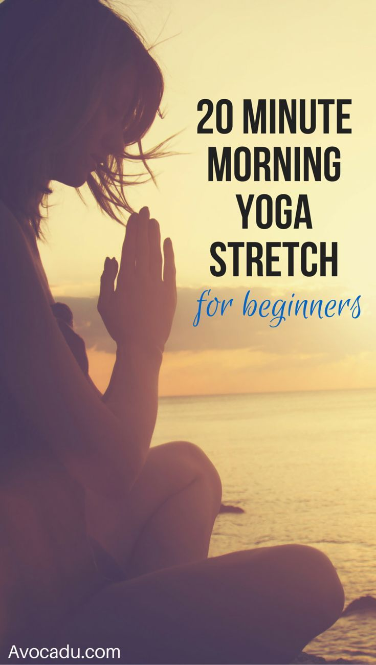 Good morning sunshine! Ready to start your day with a quick yoga routine that wi...