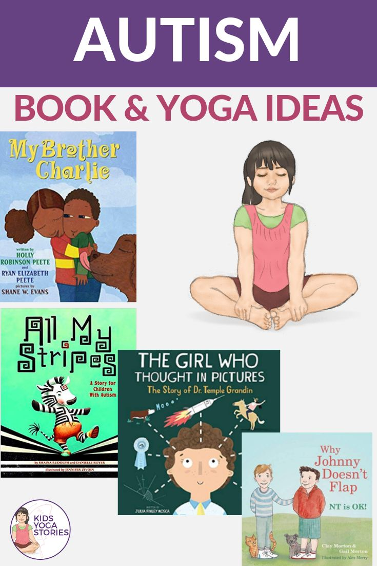 Autism Books and Yoga Poses for Kids  Picture book ideas for kids with autism an...