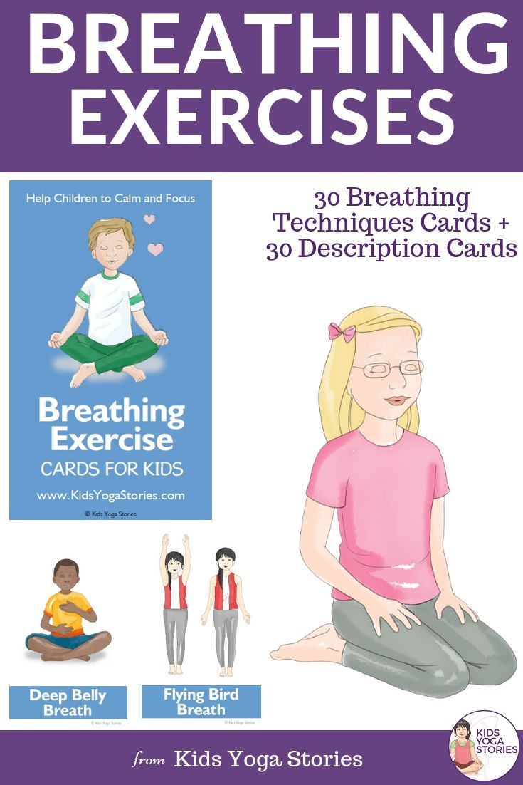 Breathe!  With these adorable cards you can teach your kids breathing techniques...