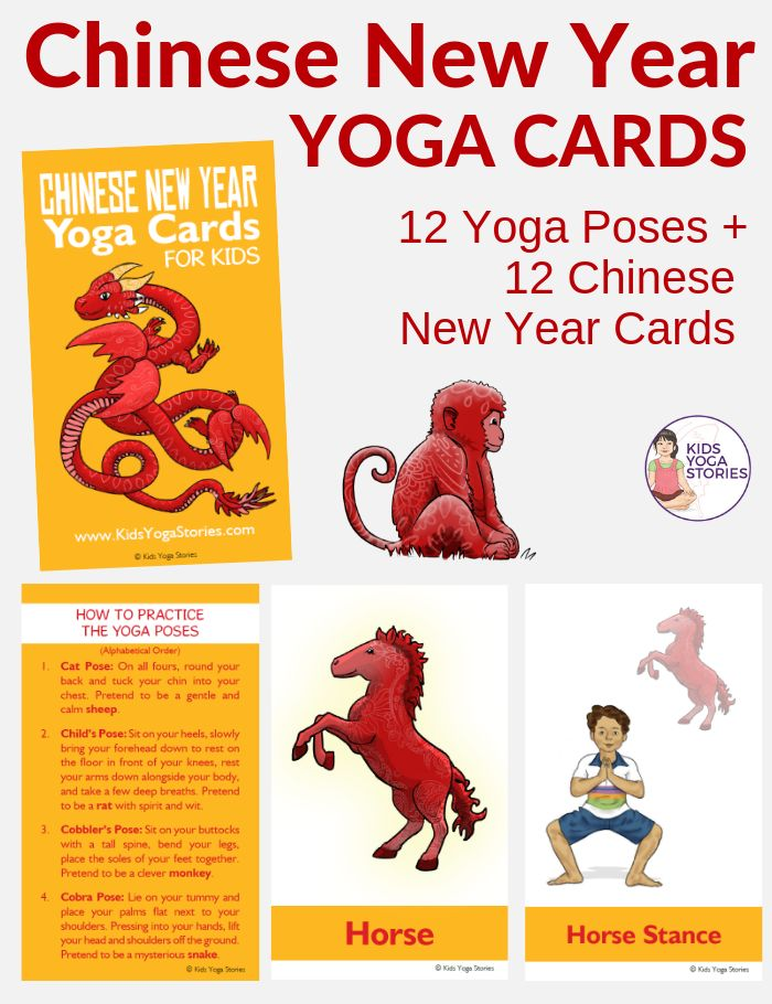 CELEBRATE CHINESE NEW YEAR THROUGH KIDS YOGA  Pretend to be a rat, rabbit, and r...