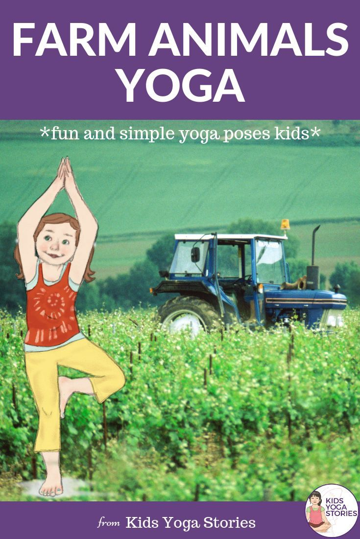 Farm Animals Yoga Poses for Kids.  Simple farm yoga poses for kids to try at hom...