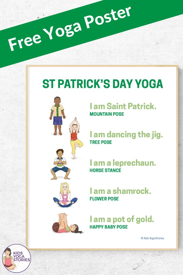 Free Yoga Poster to Celebrate St Patrick's Day.  5 fun and easy yoga poses PLUS ...