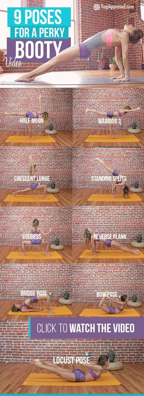 9 Yoga Poses For a Perky Booty (Video)