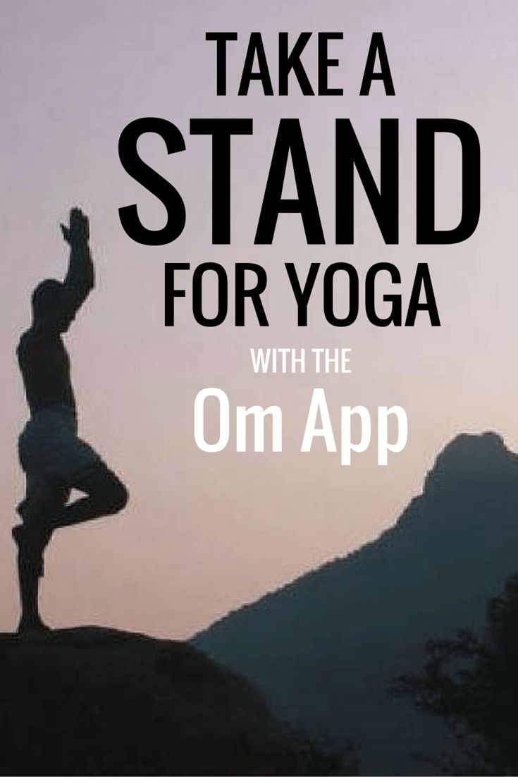 Join 1,000,000 people who are changing their profile picture to the Aum (Om) sym...