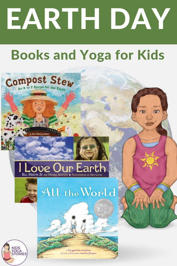 Earth Day Yoga Poses (free) + Book Ideas for Kids!  Each year onApril 22nd, pe...