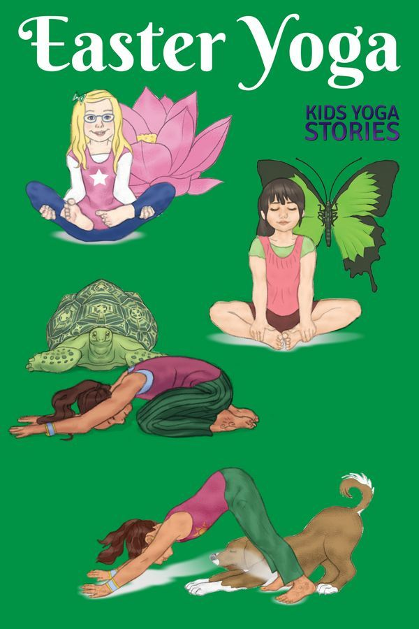 Easter Yoga Poses!  Easter yoga poses for kids to add movement to your Easter ce...