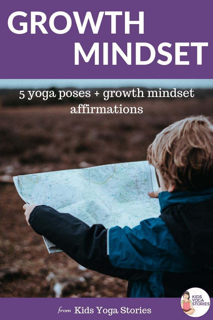 Growth Mindset and Yoga!    A wonderful way to reinforce growth mindset is to pr...