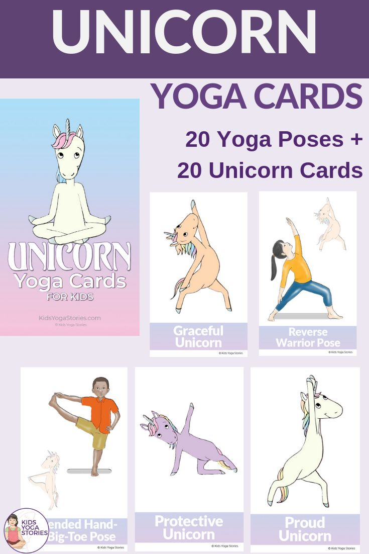 photo relating to Yoga Poses for Kids Printable titled Yoga Poses : Unicorn Yoga Poses for Small children! Printable yoga