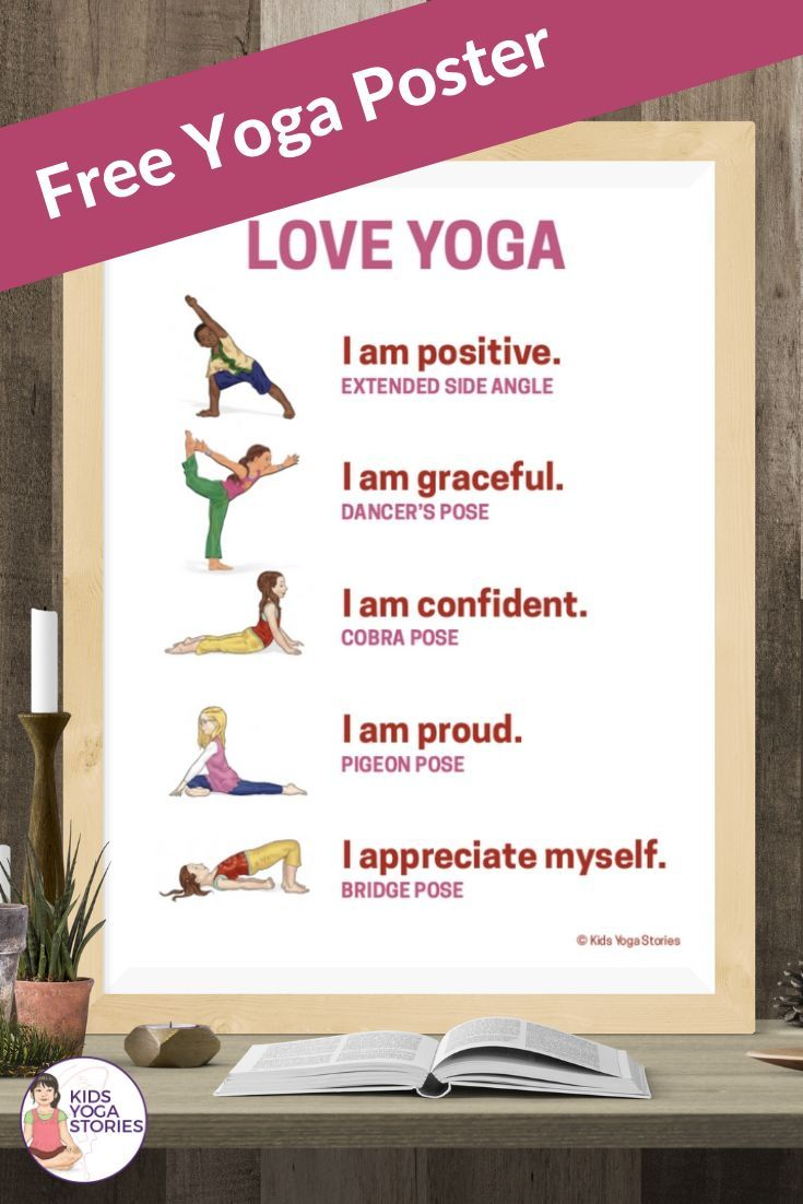 Valentine's Day Yoga for Kids! FREE POSTER!   18 heart-opening yoga poses for ki...