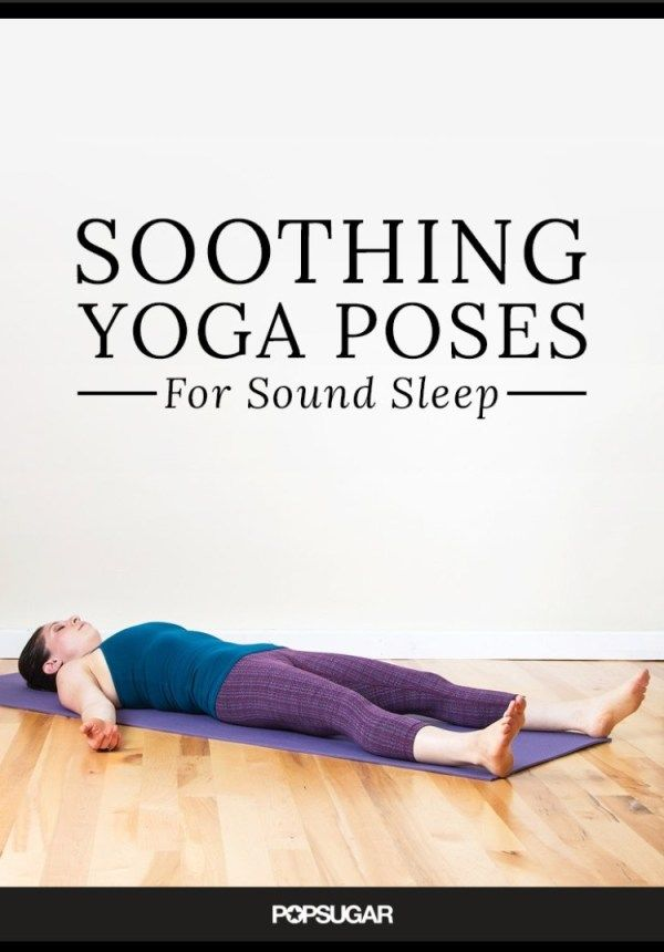 10 Minute Yoga Sequence for Relieving Back Pain - XO, Katie Rosario.