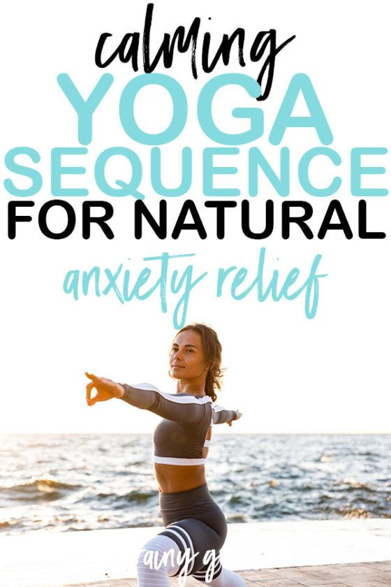11-Minute Calming Yoga Flow for Anxiety Relief.