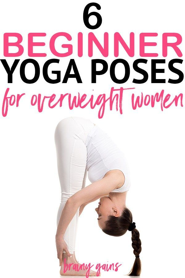 6 Beginner Yoga Poses for Plus Size Women - learn how to lose weight, increase y...