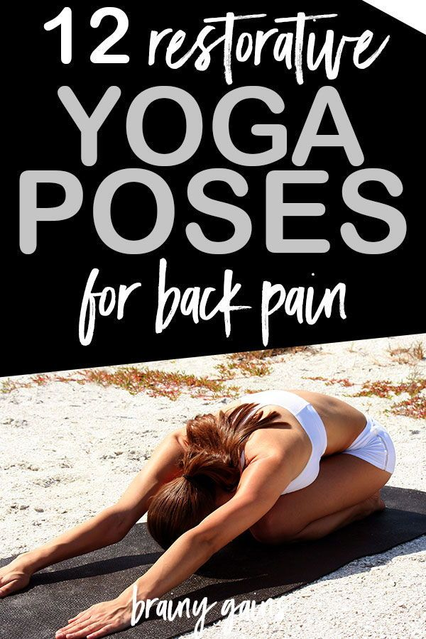 Back pain got you in a funk? Say goodbye to discomfort and hello to an energized...