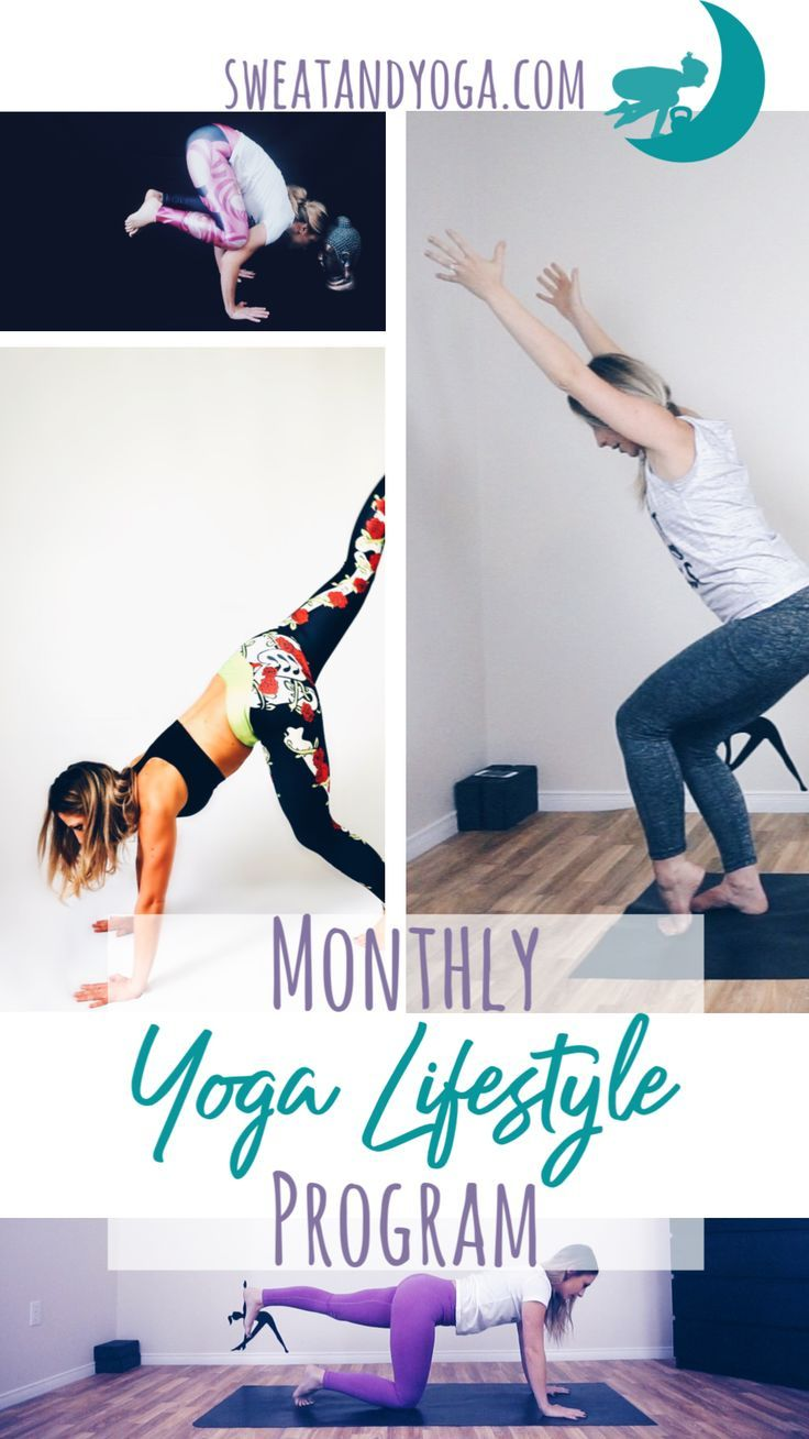 Get yoga poses and yoga sequences delivered to you every month | The chance to r...