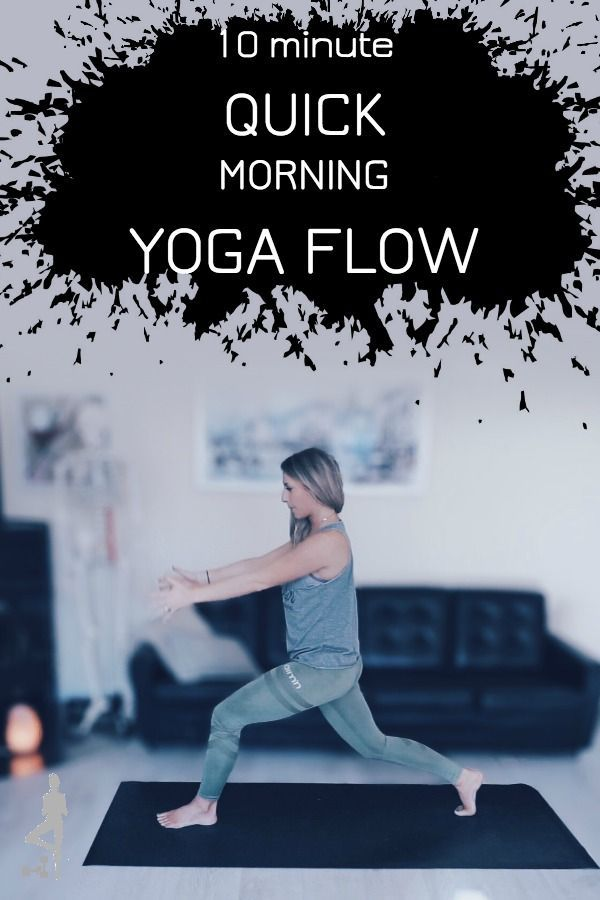 Quick Morning Yoga Flow - Yoga Video