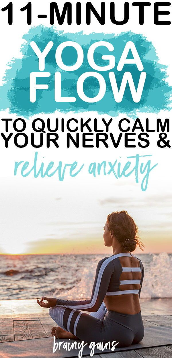 Stressed? Constantly worrying? Not sure what to do? The answer is YOGA. With thi...