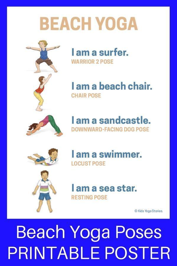 Beach Yoga Poses for Kids (Printable Poster)