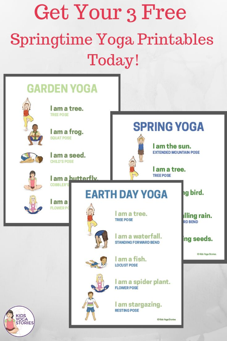 **FREE Springtime Yoga Posters** Get these adorable downloadable yoga posters to...