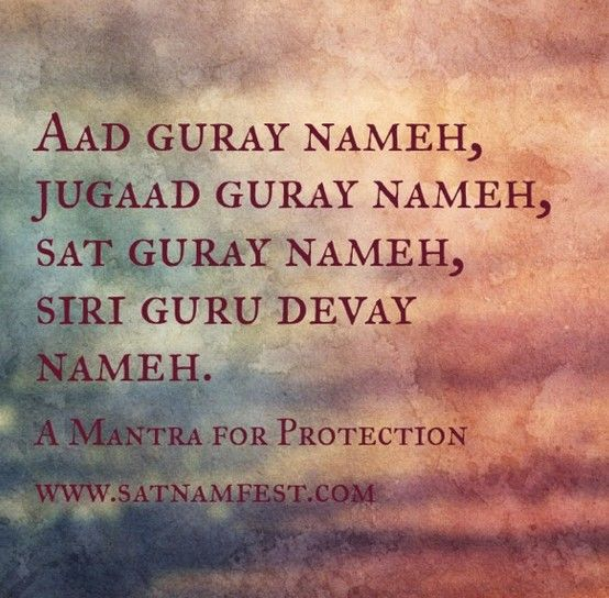 aad guray nameh - Google Search