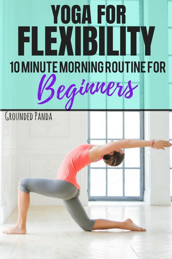 Yoga Poses 10 Minute Beginner Yoga Routine For Flexibility Free Pdf About Yoga Blog Home Of Yoga The Zen Way Of Teaching Yoga Online
