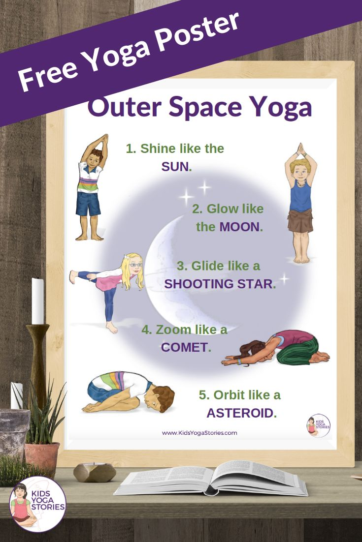 Outer Space Yoga Poses and Kids Books