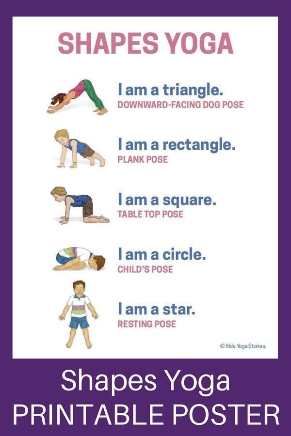Shapes Yoga: How to Teach Shapes through Movement (Printable Poster)