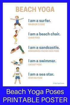 Beach Yoga Poses for Kids (Printable Poster) - learn about the beach through yog...