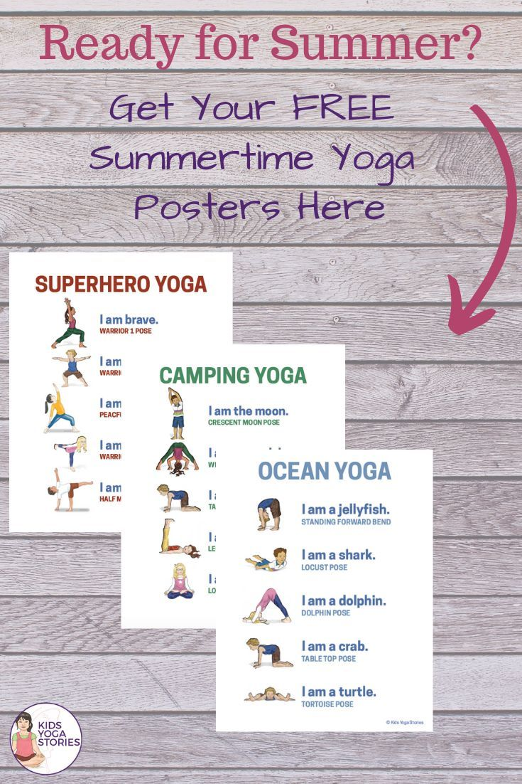 Summer is coming! We have 3 fun summer-inspired yoga posters you can print off i...