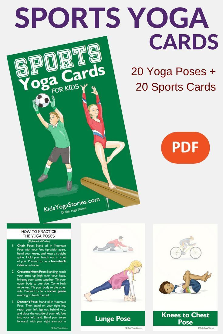 Pretend to be a football player, roller, and cyclist.   Instantly download these...
