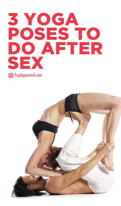 Sex and Yoga … Ooh La La! Practice These 5 Yoga Poses After Sex