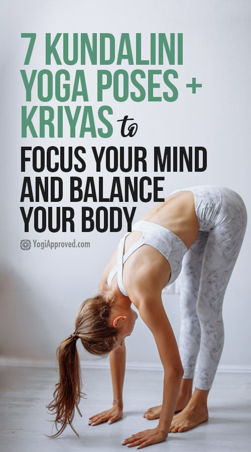 Practice These 7 Kundalini Yoga Poses and Kriyas to Focus Your Mind and Balance Your Body