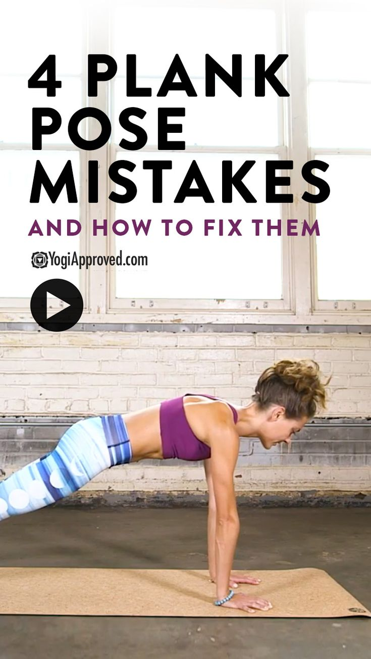 4 Common Mistakes In Plank Pose + How to Fix Them