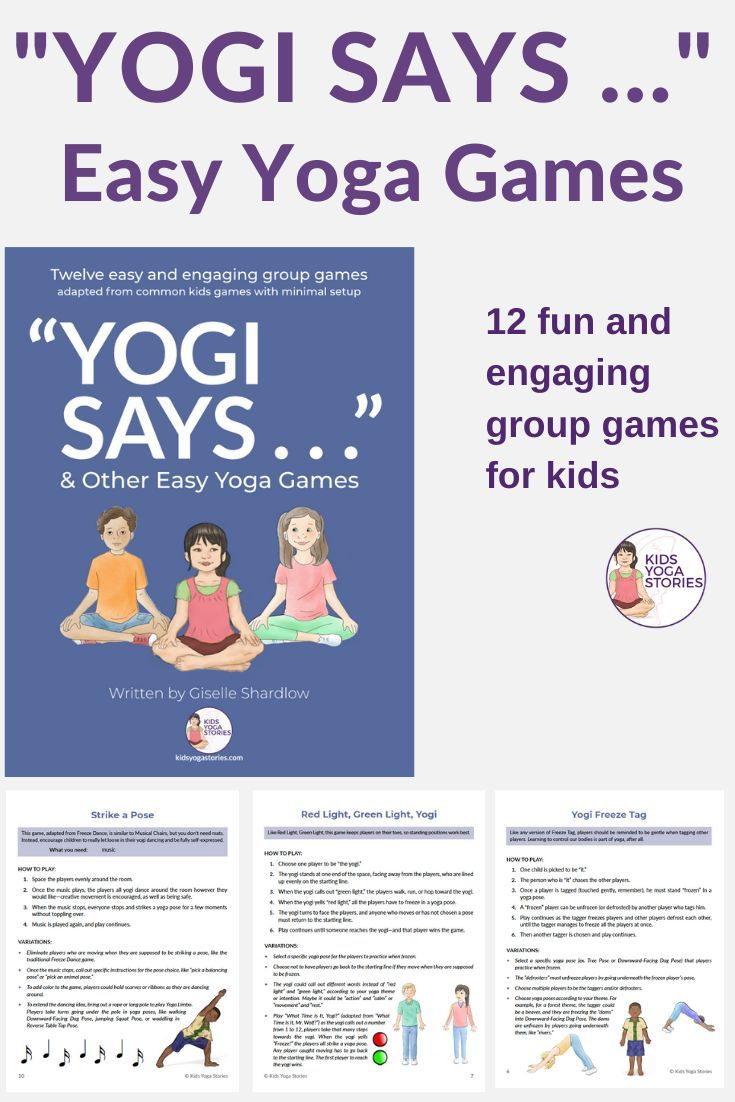 Yoga Game Ideas for Kids - simple yoga poses, brain breaks, activities for kids