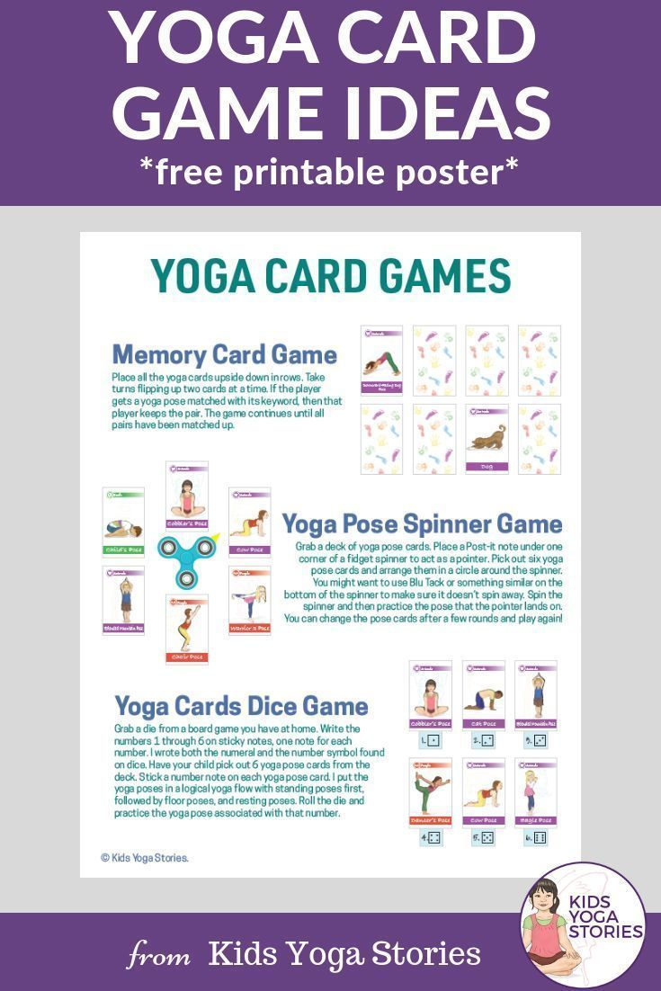 How to Play with Yoga Cards for Kids (Printable Poster) - Kids Yoga Stories | Yoga resources for kids