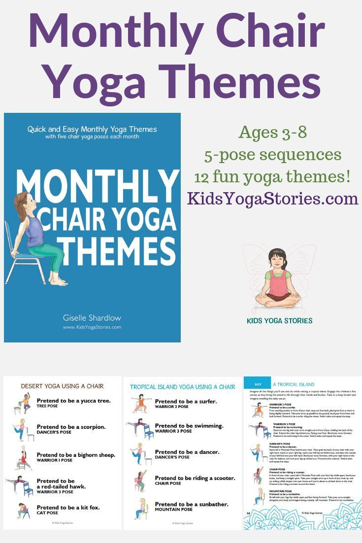 Monthly Chair Yoga Themes for Kids