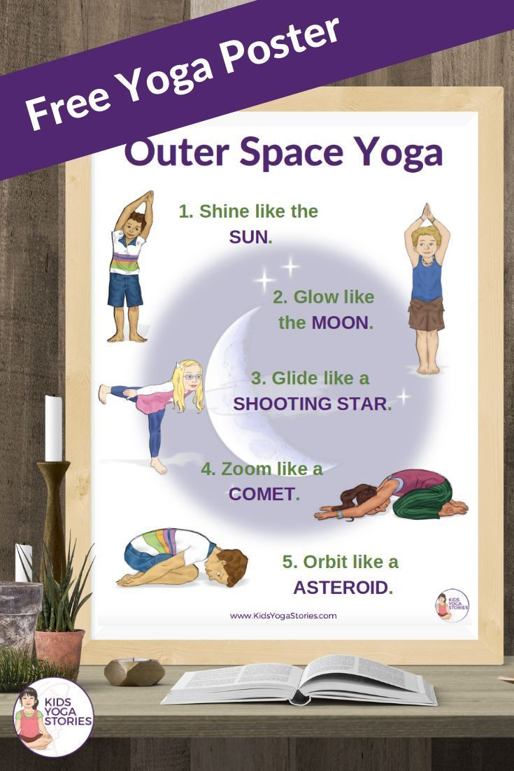 Outer Space Yoga Poses and Space Kids Books Suggestions!