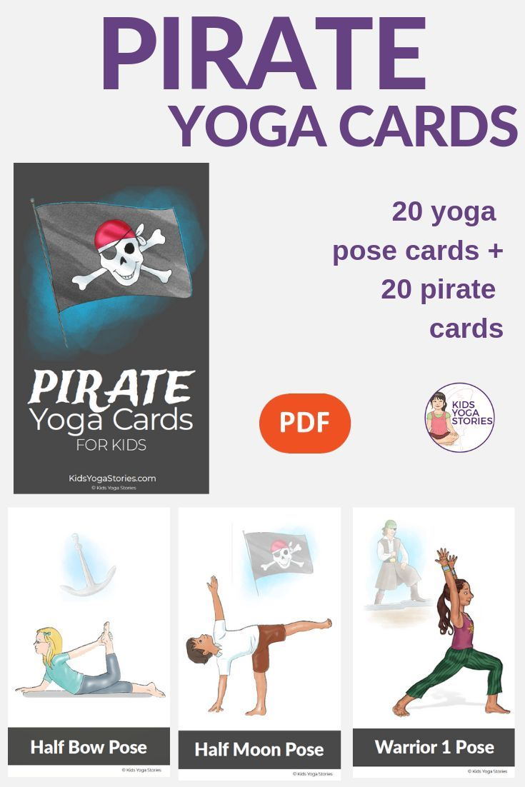 Pirate Yoga Cards for Kids