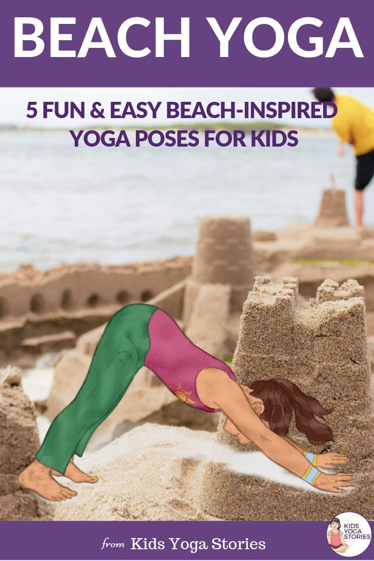 Beach Yoga Poses for Kids (+ Printable Poster) - Kids Yoga Stories   Yoga resources for kids
