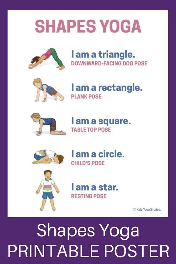 Shapes Yoga: How to Teach Shapes through Movement (Printable Poster) - Kids Yoga Stories | Yoga resources for kids