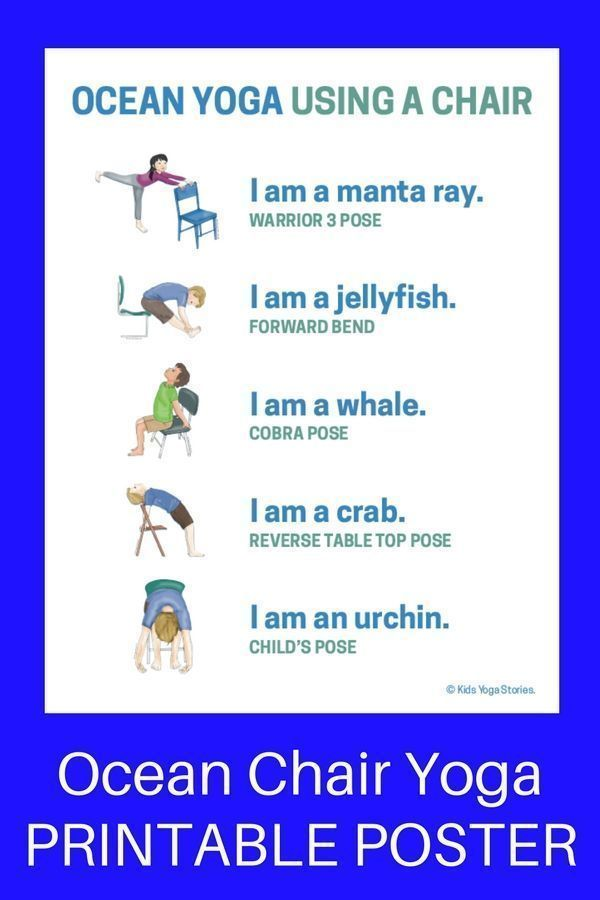 5 Ocean Yoga Poses Using a Chair (Printable Poster) - Kids Yoga Stories | Yoga resources for kids