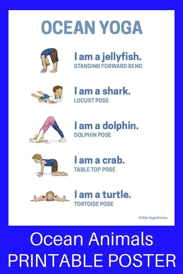 Ocean Yoga and Books by Giles Andreae (Printable Poster) - Kids Yoga Stories | Yoga resources for kids