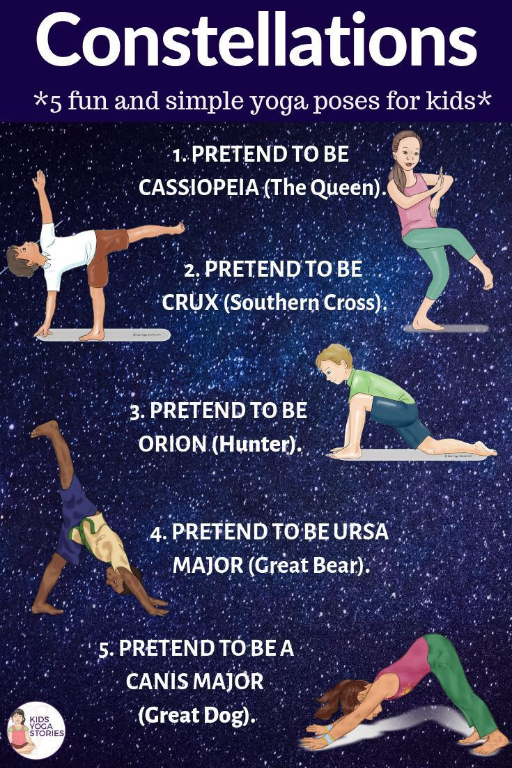 5 Constellations for Kids to Learn through Yoga Poses   Kids Yoga Stories